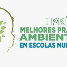 Logo oficial do Prêmio Melhores Práticas Ambientais em Escolas do Município. Foto: Divulgação / Prefeitura do Rio